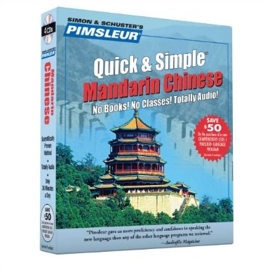 Chinese Pimsleur