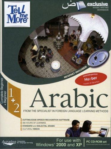 Curso completo de árabe (IN>AR)